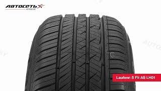 Обзор летней шины Laufenn S Fit AS LH01 ● Автосеть ●