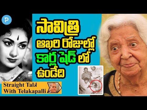 Arudra wife K.Rama Lakshmi reveals Savitri Life Days | Straight Talk with Telakapalli