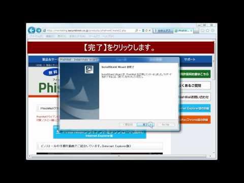 microsoft security essentials xp 日本 語
