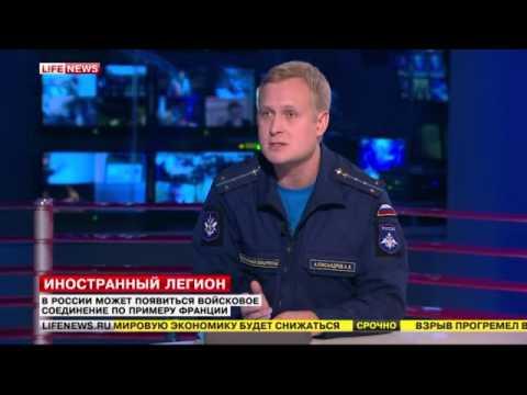 LifeNews 10 11 14 Александр Александров