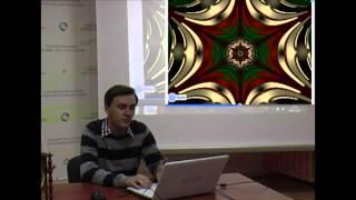 Креативный класс с Василием Ревенко. Тема мастер-класса