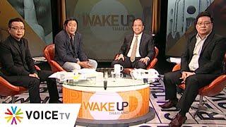 Wake Up Thailand ประจำวันที่ 6 มกราคม 2564