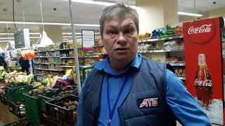 Охранник АТБ набросился ночью на покупателя!