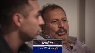 برومو مغتربون- مع جراح العظام عادل كبيش