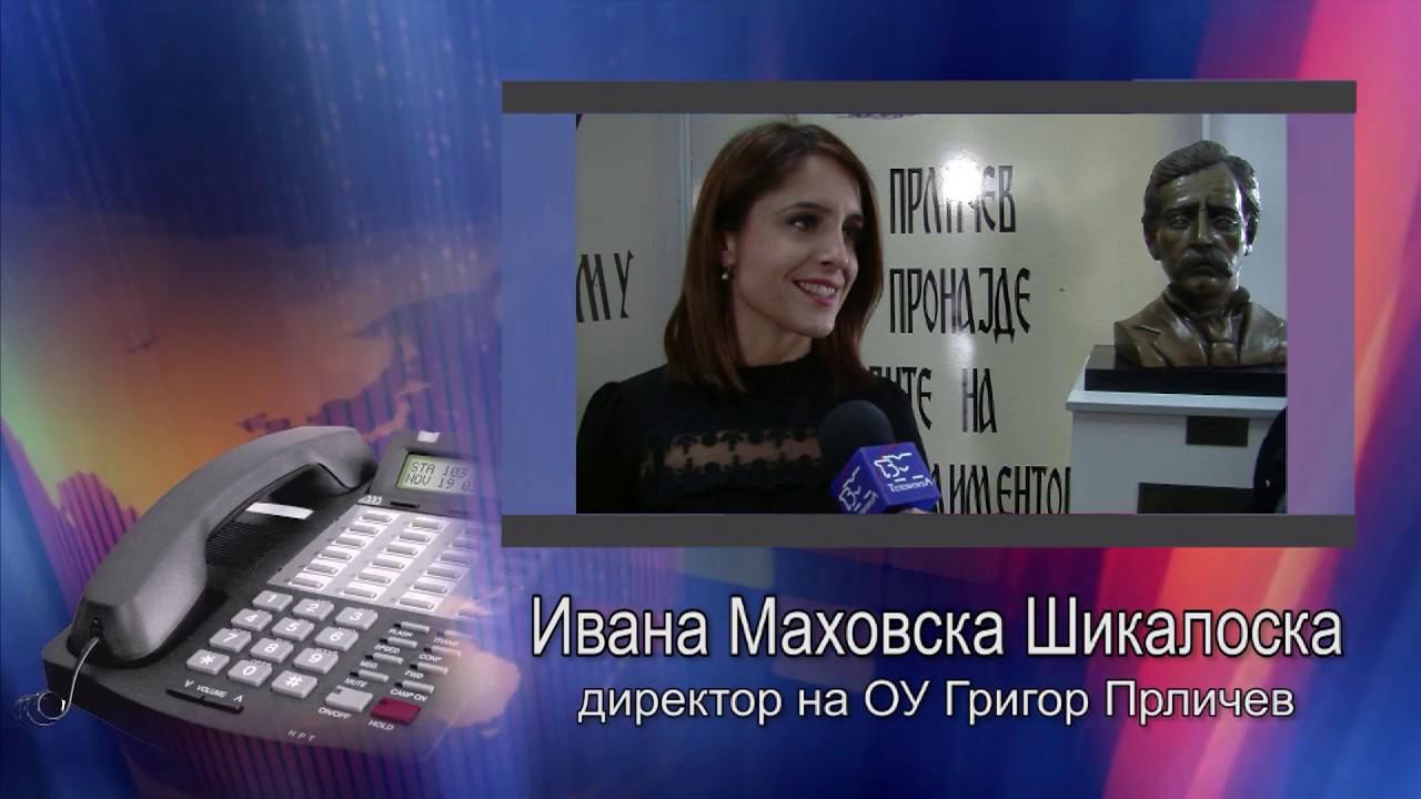 ТВМ Дневник 25.03.2020