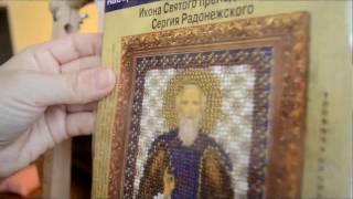 Как правильно вышивать бисером Для начинающих// Готовая Икона Сергия Радонежского от Panna
