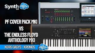 Korg Kronos PF Cover Pack MKI Vs The Endless Floyd Anthology MKI ( Space4Keys Keyboard Solo )