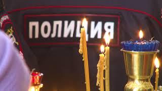 День памяти жертв ДТП 2017