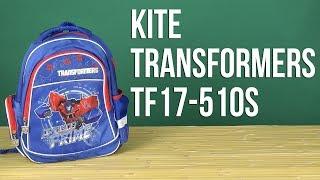 Розпакування Kite Transformers 14 л для хлопчиків TF17-510S