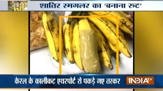 Shocking! Foreign Currency being Smuggled through Banana