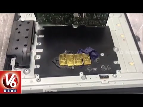 Shamshabad Airport Turns Spot For Gold Smuggling, Over 30 KG Gold Seize In A Year | V6 News