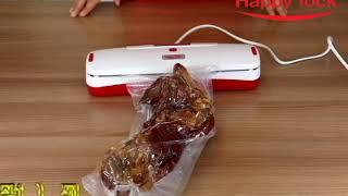 해피락-프로 유선 진공포장기