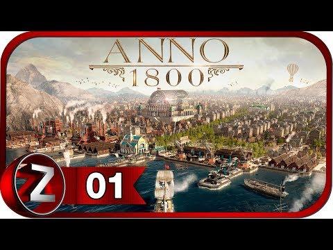 Anno 1800 ➤ Это моя песочница ➤ Прохождение #1 (ПЕСОЧНИЦА)