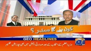 Geo Headlines - 10 AM - 04 September 2018