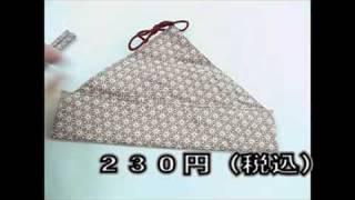日本製麻あらい朱すす竹和楽箸袋セット
