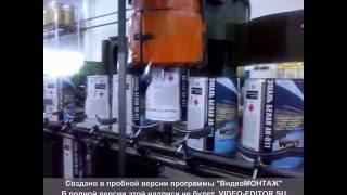 линия по производству ведер(, 2015-01-19T20:04:35.000Z)