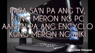 Loonie feat. Ron Henley & Violette - Bago Ang Lahat (Official Lyrics Video)