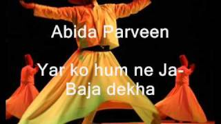 Download Yar Ko Hum Ne Ja Ba ja Dekha - Abida Parveen - Sufi Music MP3 song and Music Video