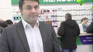 видео Корпоративная связь Мегафон Бизнес