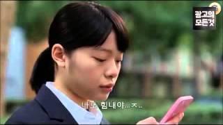 감동적인 일본광고   취준생이 공감할만한 도쿄가스의 엄마의성원편