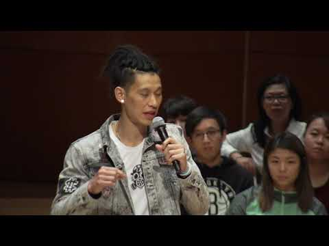 Jeremy Lin at HKU | Never Done: Endurance. Purpose. Faith.