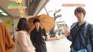 放送内容☆ エンタメンバーが東京駅の下町、浅草を徹底案内!雷門から仲見...