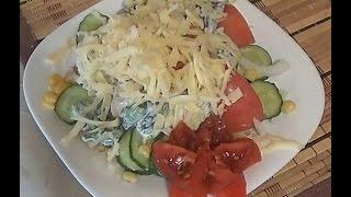 Пестрый салат с куриной грудкой