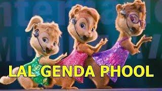 song lal genda phool || Boro Loker Beti lo || Chipmunks || dj new song