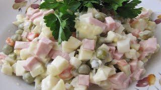 Русский салат или Картофельный салат  Salad