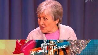 Мужское / Женское - Христофоровна. Выпуск от19.12.2016