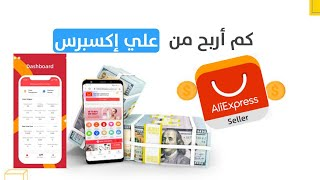 Pay for your aliexpress orders with alipay open alipay wallet now