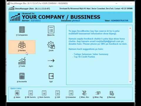 DevoManager - Distribution Software Demo