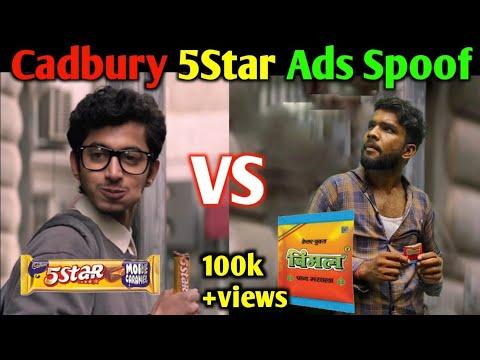 Cadbury 5 Star Ads Films Spoof   Bimal pan masal version 2021