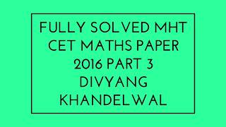 MHT CET MATHS FULLY Solved Question Paper in 100 minutes 2016 in 100 minutes(Part 3) for 2018