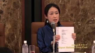 土井香苗 国際NGOヒューマン・ライツ・ウォッチ(HRW)日本代表 2014.5.1