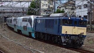JR251系(スーバービュー踊り子)廃車回送