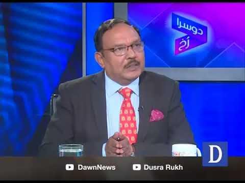 Dusra Rukh - September -08-2017-DAWN NEWS