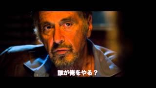 ミッドナイト・ガイズ(予告編)