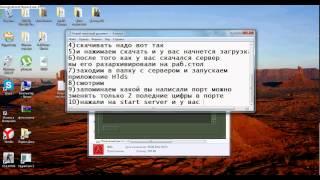 Как создать свой сервер в кс 1.6+что бы на нем могли играть люди(сылка на сайт для скачивания сервера: http://cs-strikez.org/ сылка на сайт скачивания Торрента: http://www.utorrent.com/intl/ru/..., 2014-09-06T10:41:50.000Z)