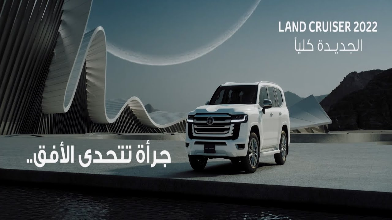 Unveil of Land Cruiser 2022 - The REVEAL you've ALL BEEN WAITING FOR !
