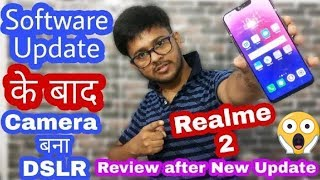 Realme 2 review after new Software update   Realme 2 Camera update  