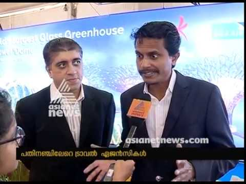 Asianet News -Smart Traveller Expo - 2019 Begins at Kochi