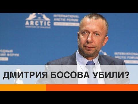 Почему один из спонсоров Кремля покончил с собой