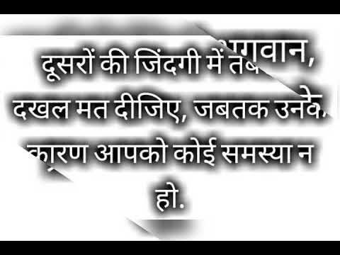 Zindagi Quotes In Hindi With Images जदग कटस Zindagi