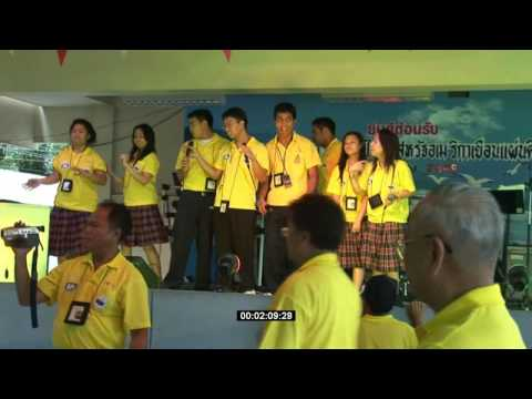 Thai-American Youth Heritage Program 2006/2549 Karaoke 720p HD