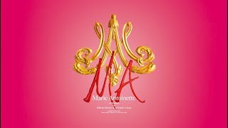 帝劇2018年10・11月公演 ミュージカル『マリー・アントワネット』速報予...