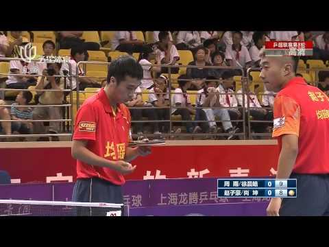 2014 China Super League: Shanghai Vs Bayi [HD] [Full Match/Chinese]