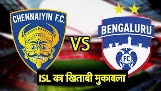 #ISLFinal: Bangaluru FC To Face Mumbai   Sports Tak