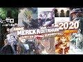 MEREKA Rilis 2020, 10 Anime Yang Paling Di Tunggu Tunggu Di Tahun 2020