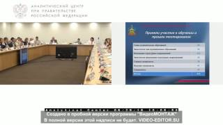 Новикова Е.П. - об обучении ОМСУ по Стандарту конкуренции